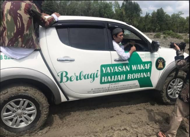 UAS Yayasan Wakaf