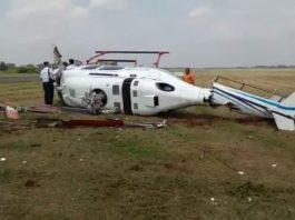 Helikopter terguling