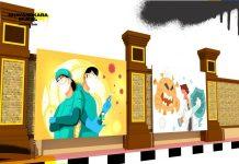 Divisi Humas Mabes Polri menyelenggarakan Bhayangkara Mural Festival 2021.